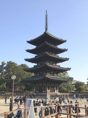 五重塔 興福寺