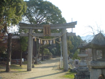 交野山 機物神社