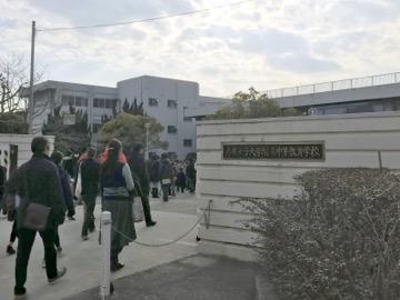 国立附属中学校 奈良女子大学附属中等教育学校