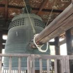 方広寺梵鐘