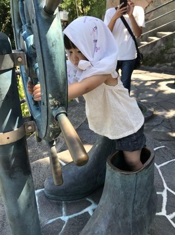 亀山社中 龍馬のぶーつ像