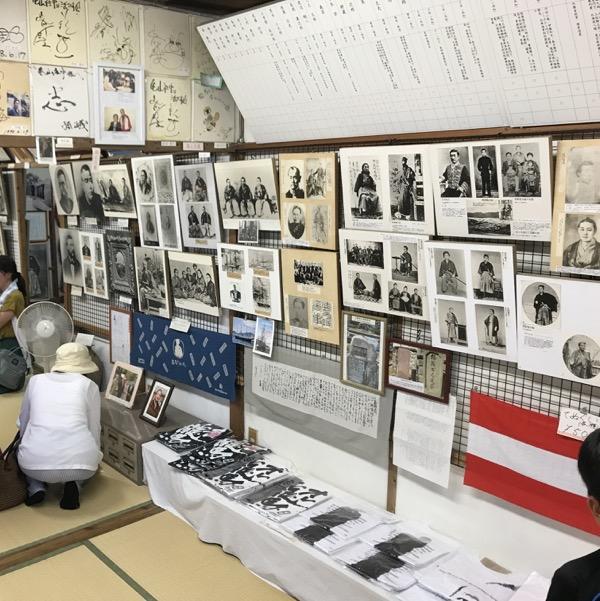 亀山社中 資料展示場
