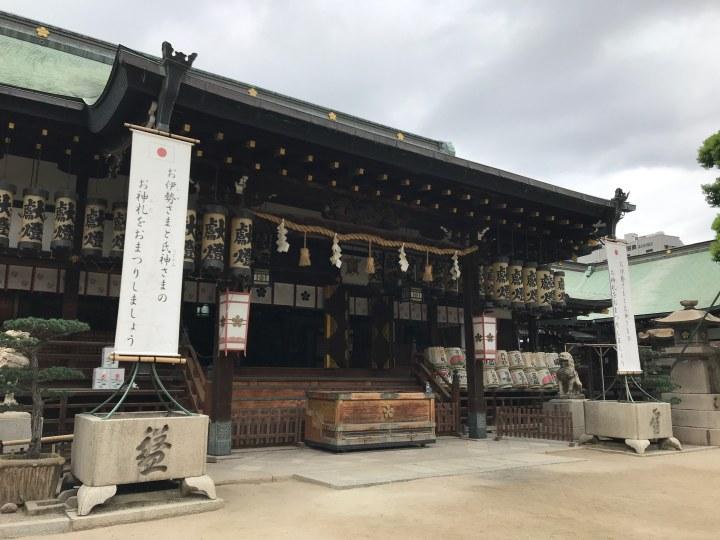 大阪天満宮 本殿