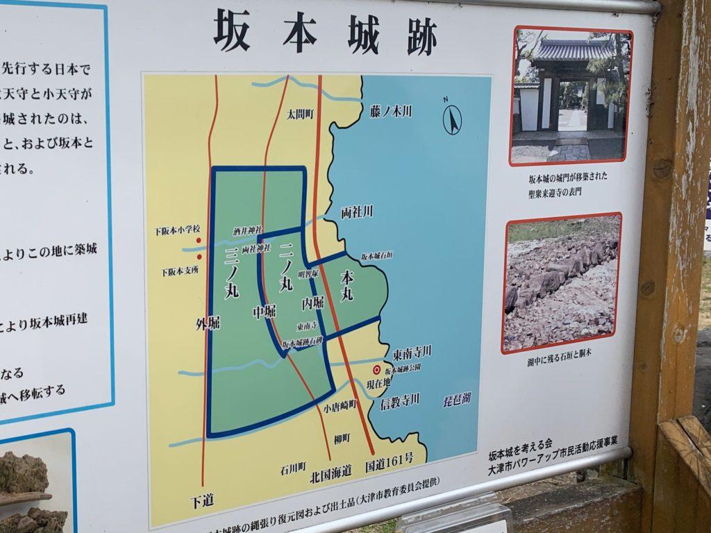 坂本城 縄張り復元図