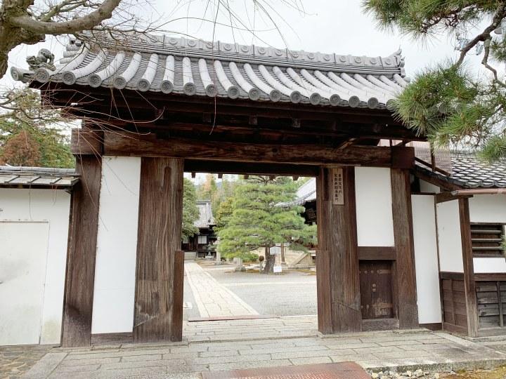 坂本城 旧城門
