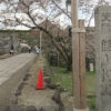 篠山城 入り口