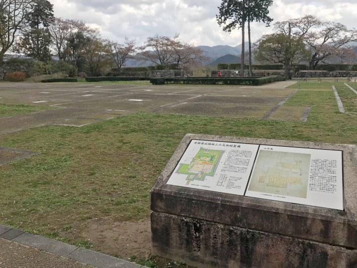 篠山城 本丸