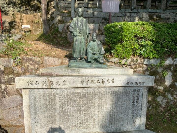 霊山歴史館 志士墳墓 坂本龍馬 中岡慎太郎