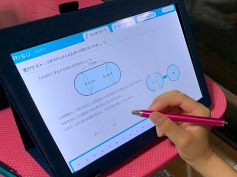 RISU 算数 実力テスト